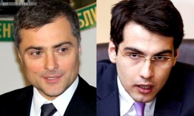 Прокуратура Одесчины сообщила о подозрении помощнику Суркова