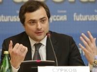Сурков приезжал в Украину уже после расстрелов на Майдане – ГПУ