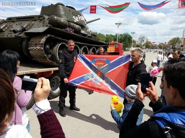 В непризнанном Приднестровье, разгуливают боевики с Донбасса.