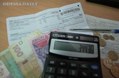Украинцы резко сократили долги по ЖКХ