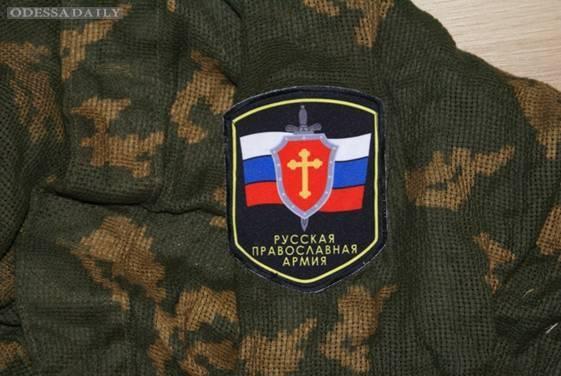 Задержаны 12 вооруженных террористов из банды Чечена в Мариуполе
