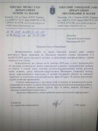 Ольга Квасницкая: Информация по бесплатным детским центрам развития и кружкам