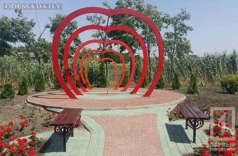 В Одесской области появится парк для влюбленных