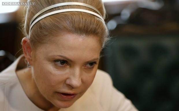 Минфин опровергает обвинения Тимошенко в утечке инсайдерской информации