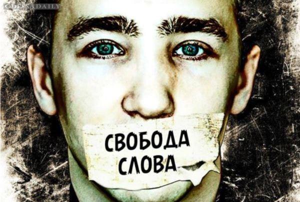 Обращение журналистов Одессы