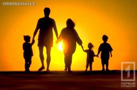 В Одессе могут появиться патронатные семьи