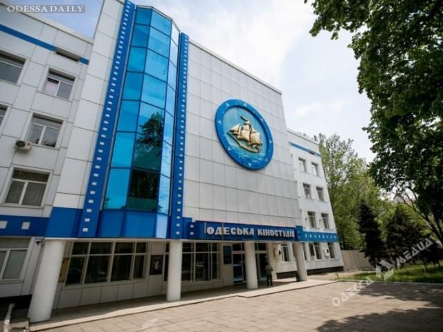 Впервые за 10 лет фильм Одесской киностудии получит госфинансирование