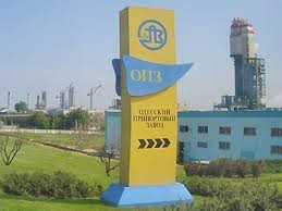 Кабмин остановил приватизацию Одесского припортового завода