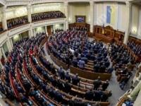 Ночью депутаты приняли бюджет