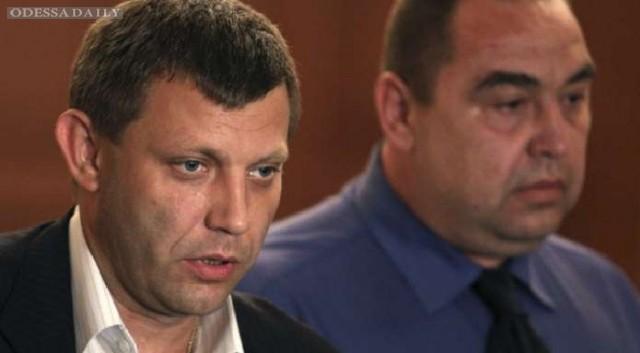 Главарей «ДНР» и «ЛНР» заменят на представителей Януковича - источник