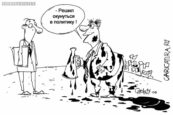 «Политика – это когда ты видишь, что можешь что-то дать людям, а не только заниматься собственной карьерой», - Николай Скорик