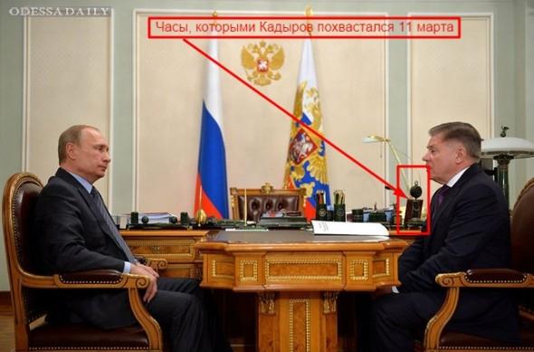 Пресс-служба Кремля снова подсунула старого Путина