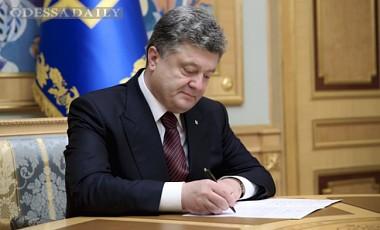 Порошенко подписал закон о раскрытии конечных владельцев СМИ