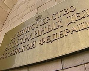 Москва отреагировала на переименование Днепропетровска