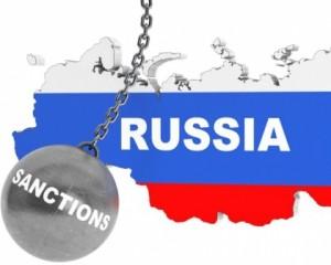 ЕС официально продлил санкции против РФ