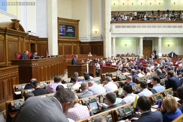 Верховная Рада приравняла зеленый тариф на электроэнергию к среднемировым уровням