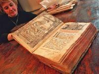 Задержана банда, укравшая ценную книгу «Апостол» из библиотеки им.Вернадского