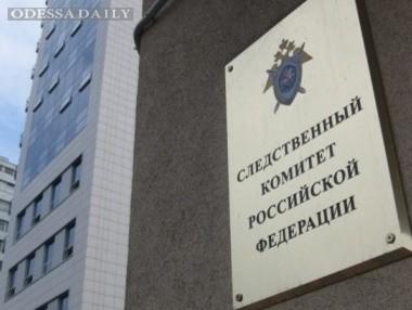 Глава Следственного комитета РФ: Может быть создан международный трибунал по Украине