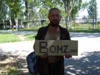 Открытое письмо Михаилу Саакашвили по поводу бандитского захвата собственности граждан