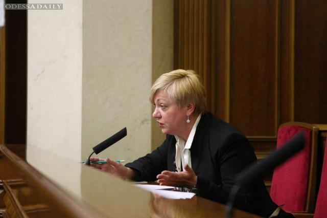 Гонтарева уверяет, что украинская экономика прошла самую низкую точку падения