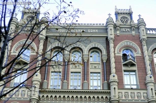 НБУ изменил процедуру выдачи депозитов