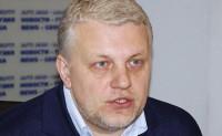 Над делом Шеремета работают 35 полицейских и 3 прокурора – ГПУ