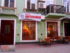 В конфликте на Екатерининской участвовали более 50 активистов во главе с Ходияком