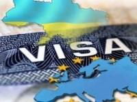 Для Украины безвизовый режим с ЕС вступит в силу с 1 января - СМИ