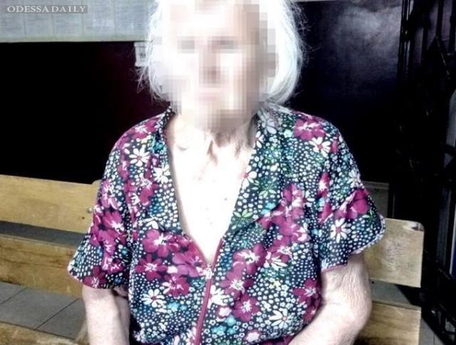 В Одессе на Котовского нашлись двое пропавших без вести