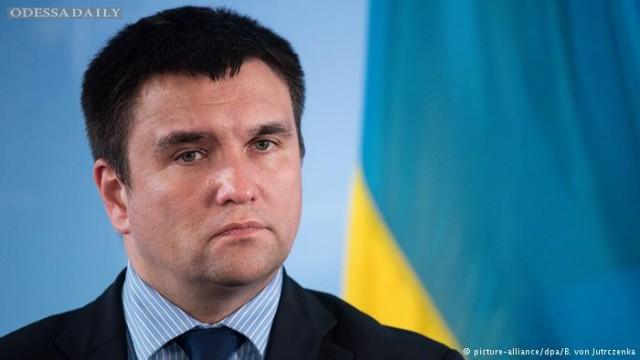 Климкин рассказал, без чего невозможно вывести минские переговоры из тупика