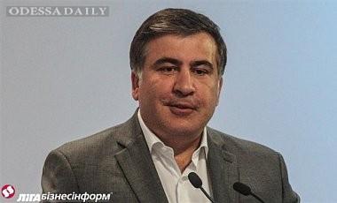 Призывы устроить Одесский майдан преждевременны - Саакашвили