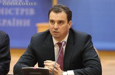 Абромавичус получил повестку из Антикоррупционного бюро