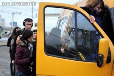 Одесситов успокоили: проезд в маршрутках повышать не будут