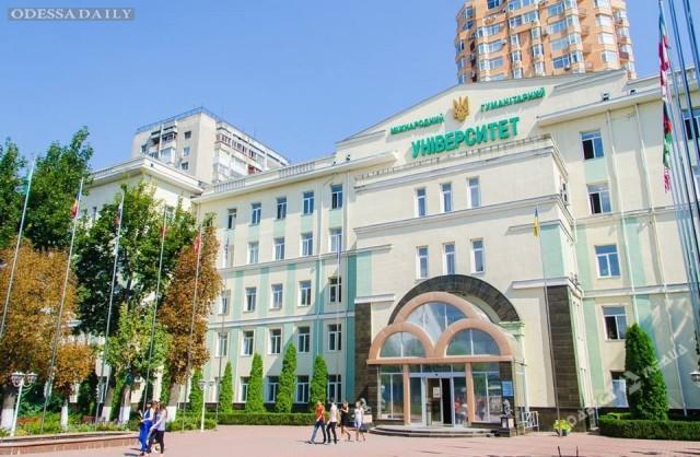 В Одессе полных ходом идет вступительная компания в ВУЗы
