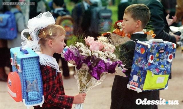 Первого сентября одесских учителей просят отказаться от цветов