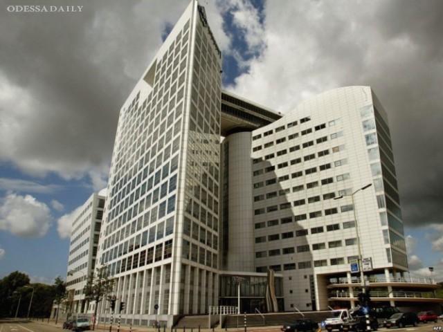 ГПУ подготовила материалы для Гаагского трибунала