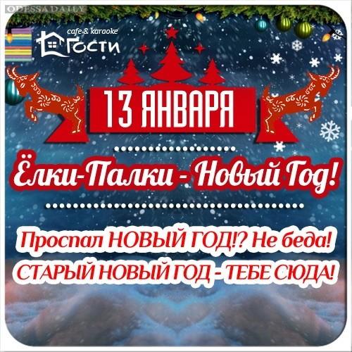 Новогодний COUB! Лучшие новогодние Приколы от Ёлки-Палки!