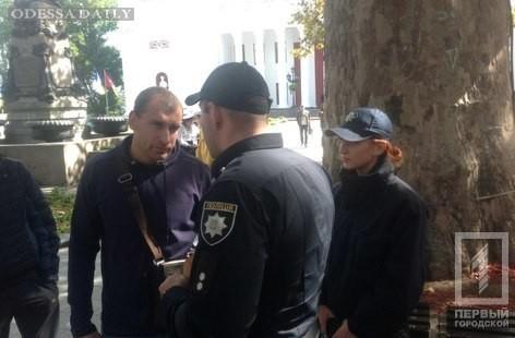 На Думской площади произошли потасовки: один человек задержан