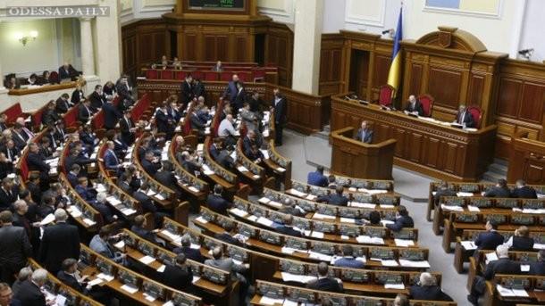 Верховная Рада провалила голосование по назначению членов Счетной палаты