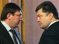Порошенко представил Луценко в качестве главы ГПУ