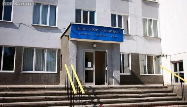 Одесский госпиталь инвалидов ВОВ станет центром реабилитации ветеранов АТО