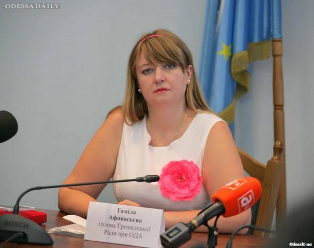 Общественный совет имени г-жи Афанасьевой на большой одесской сцене