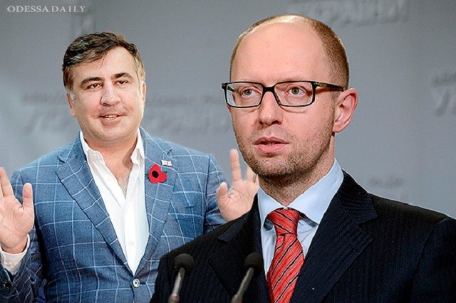 Почему столкнулись Яценюк и Саакашвили