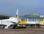 Аэропорт Борисполь усилил меры авиабезопасности