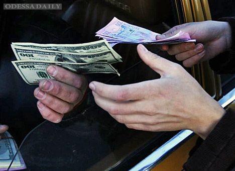 Доллар на «черном рынке» резко подорожал