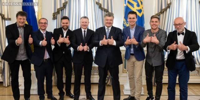 С украинской стороны все было организовано на высшем уровне, - глава Евровидения