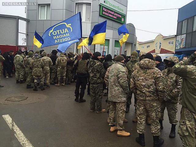 СБУ открыла в отношении руководства «7-го километра» производство по статье «финансирование терроризма»