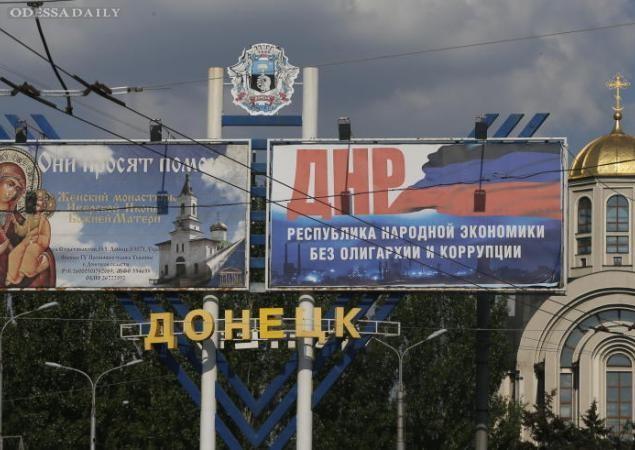 Установлено место, из которого террористы расстреляли школьников в Донецке. ФОТО. ВИДЕО