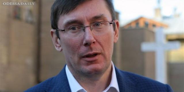 Луценко придумал, как разрешить конфликт Саакашвили и Яценюка из-за таможни