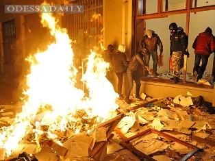 В Киеве горел центральный офис Компартии